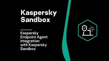 Купить Kaspersky Sandbox в ИБР
